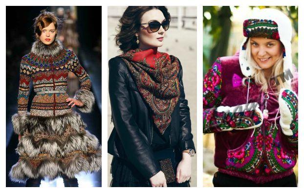 зимняя одежда с русскими орнаментами