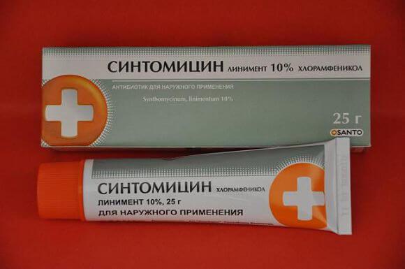 Синтомициновая эмульсия
