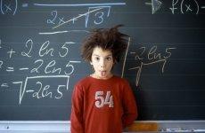 Как помочь ребенку по математике: психология для учителей
