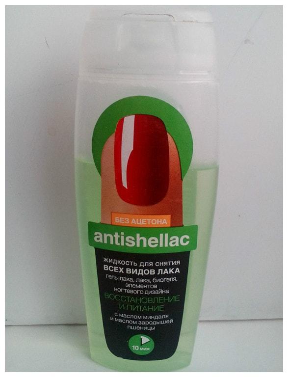 Отзыв о жидкости для снятия гель-лака Antishellac без ацетона