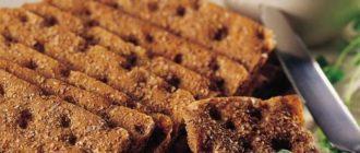 Какие хлебцы есть при похудении