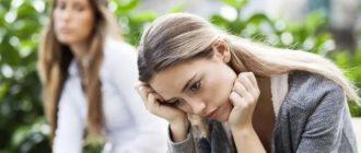 Как избавиться от чувства вины самой