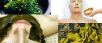 Косметические средства с водорослями