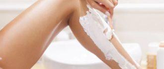 Как избавиться от красных точек на ногах после бритья?