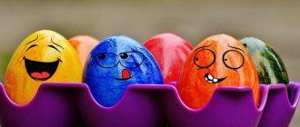 Питательная ценность яиц, их состав