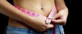 Фигура похудение
